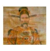 Nguyen Khuyen
